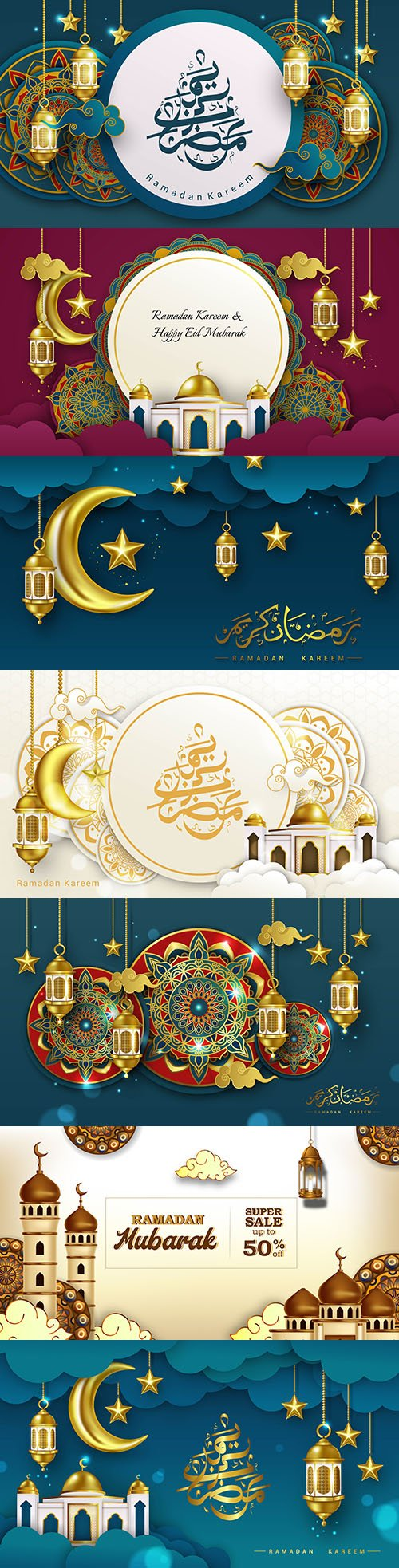 Ramadan Kareem and Eid Mubarak banner design background