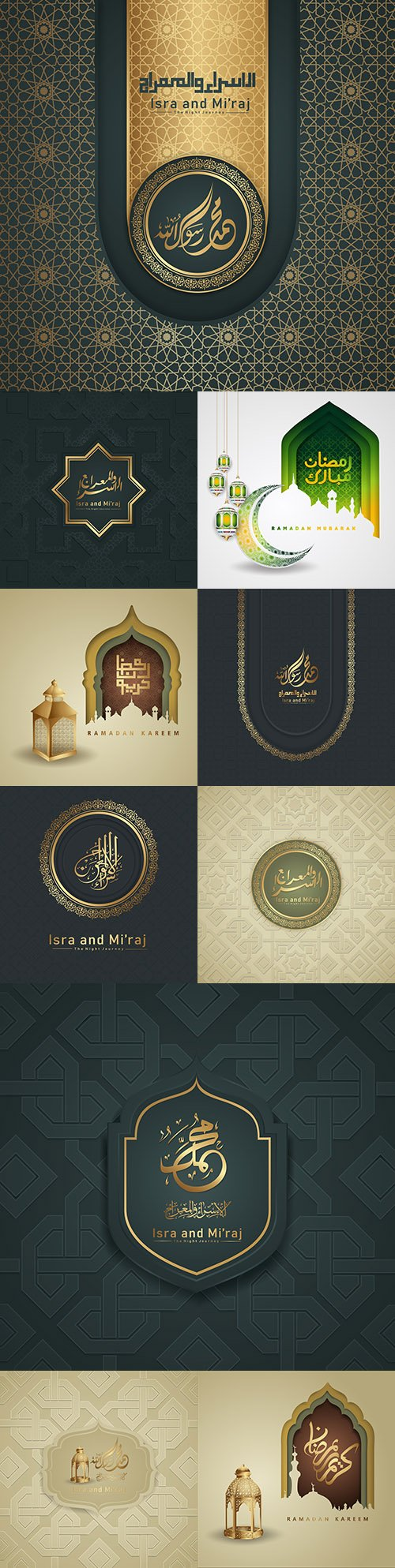 Isra and Mi'raj and elegant Ramadan design with Arabic calligraphy