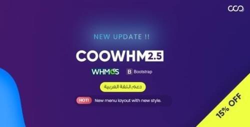ThemeForest - COOWHM v2.5 - Multipurpose WHMCS Template - 24915313