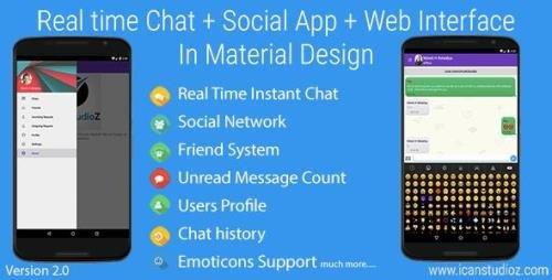 CodeCanyon - Real Time Chat + Social System + Web Interface v2.2 - 10716754