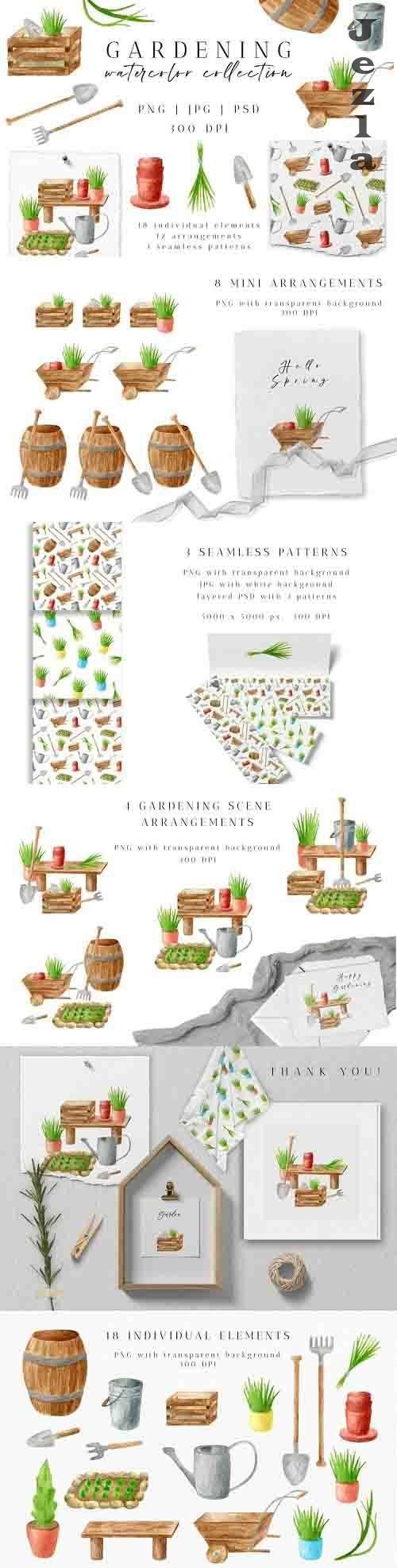 Gardening Watercolor Clipart. Spring Garden Tools PNG Set - 1233725