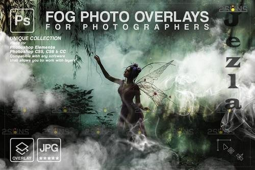 White smoke bomb overlay & Fog overlay, PHSP overlay - 1213431