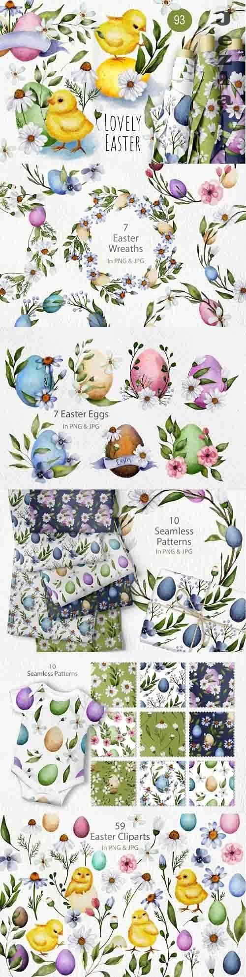 Easter Watercolor Chicken Bundle - 1237683
