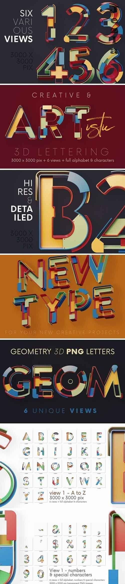 Geometry - 3D Lettering - 5779963