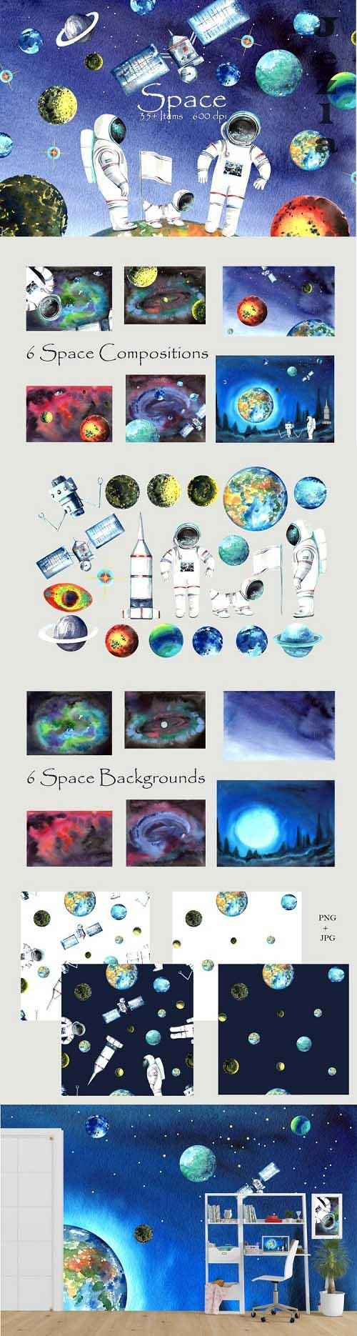 Space Clipart - 1241274