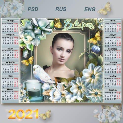 Праздничный календарь на 2021 с рамкой для фото к 8 Марта - Закончились метели. К нам птицы прилетели!