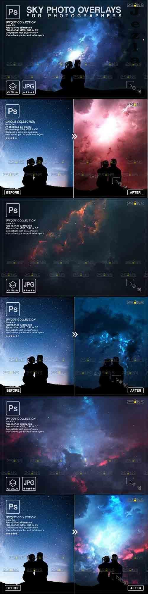 Night Sky Overlays, Pastel sky, sky overlay textures - 1251918