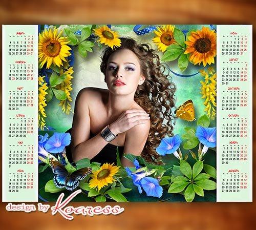 Календарь на 2021 год  с яркими цветами и бабочками - Spring calendar with bright flowers