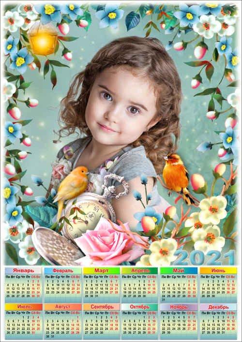 Календарь на 2021 год с цветочной рамкой для фото - Весеннее настроение