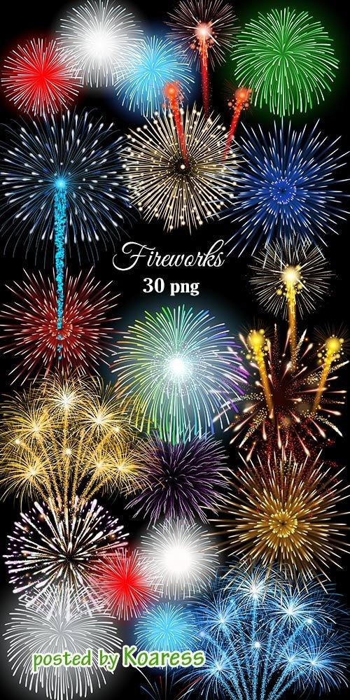 Клипарт png Фейерверки -  Png clipart  Fireworks