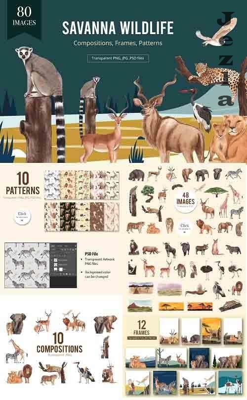 Savanna Wildlife Watercolor - 6021659