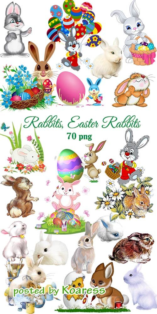 Кролики клипарт png - Easter Rabbits