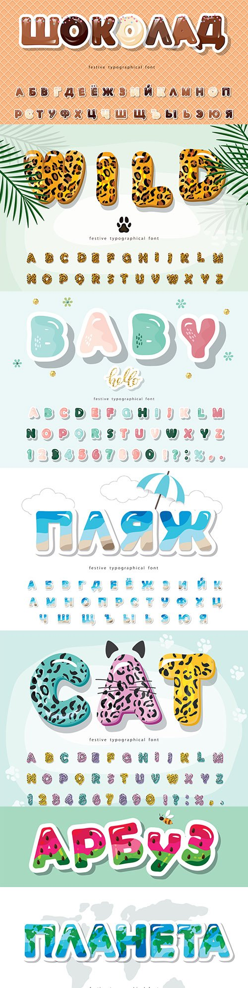 Editable font and 3d effect text design collection illustration 67