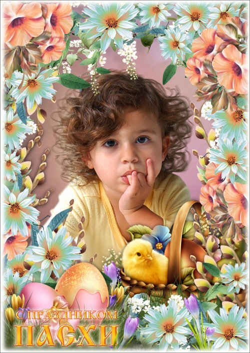 Праздничная цветочная рамка для фото - Светлый весенний праздник