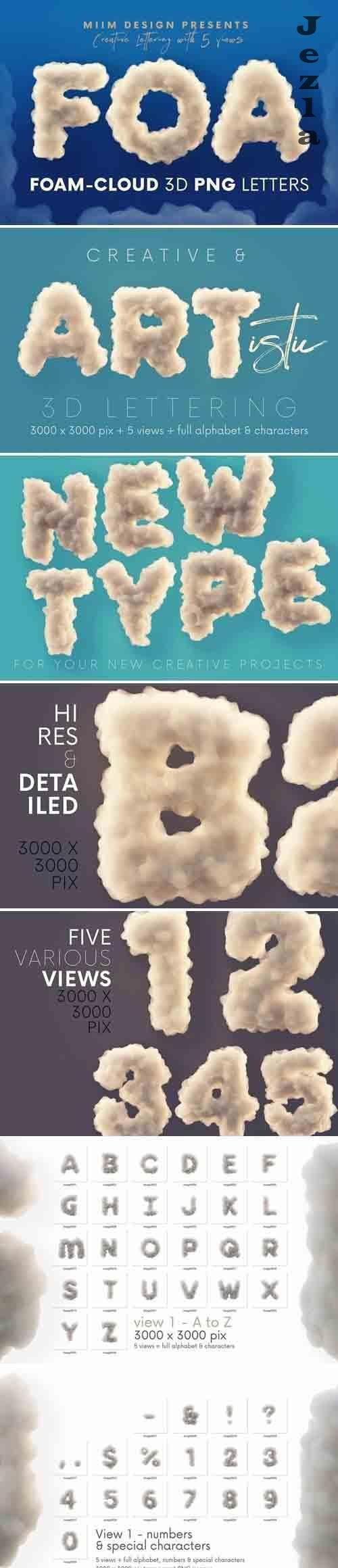 Foam or Cloud - 3D Lettering - 6093539