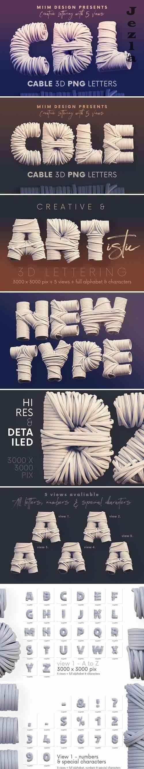 Cable - 3D Lettering - 6108409