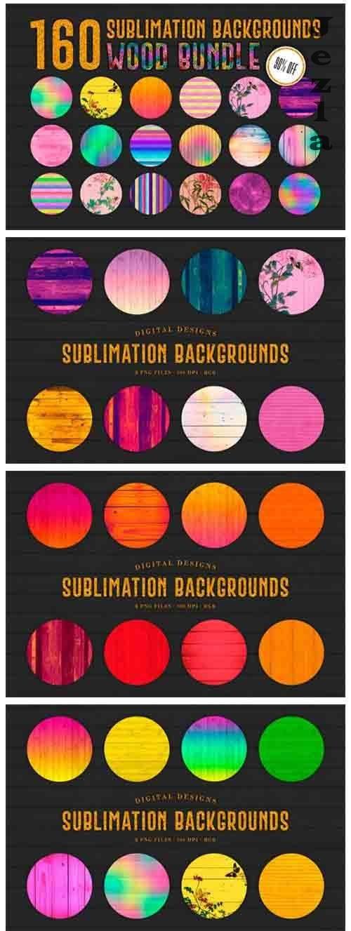 Sublimation Background Bundle, 160 Circle Wood Frames - 1295823