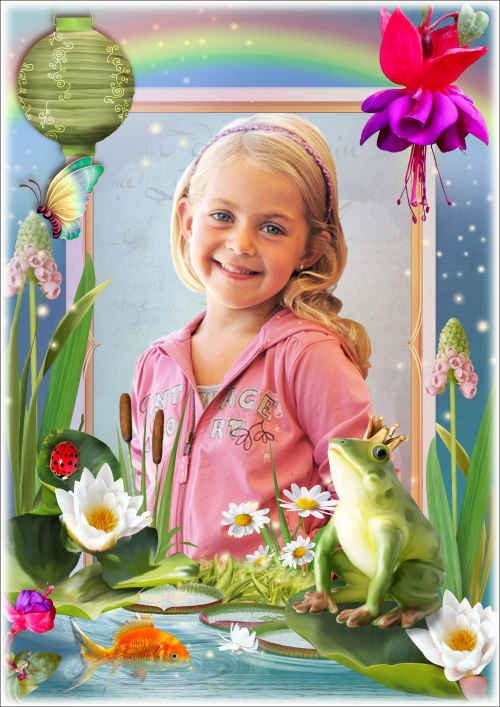 Детская рамка длч фото - Царевна лягушка