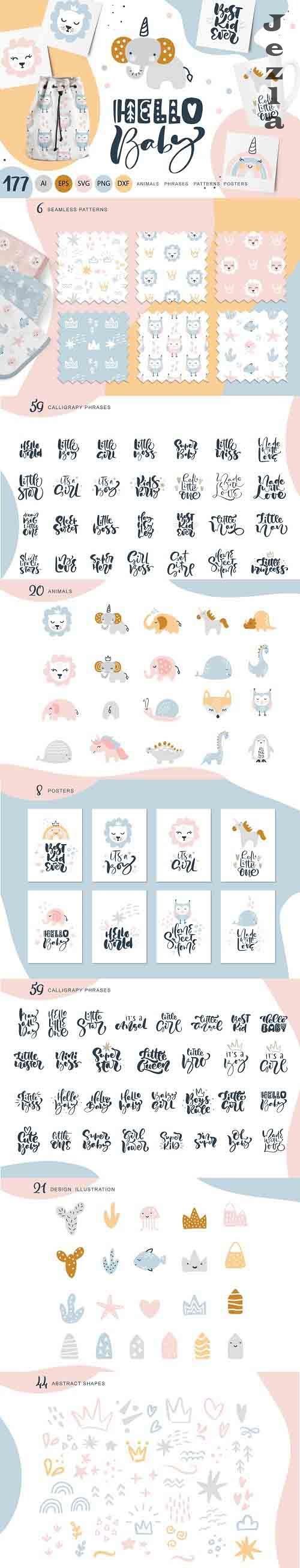 Hello Baby animals & calligraphy - 6204021