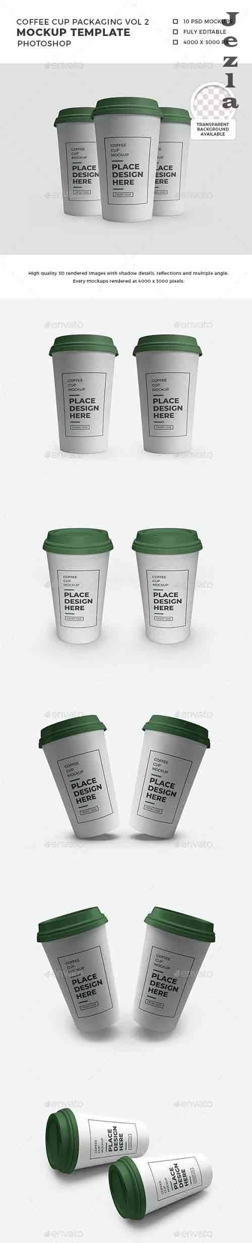 Plastic Coffee Cup with Lid Mockup Template Set - 32471332