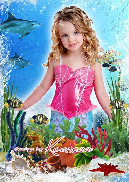 Морской детский коллаж для фото детей в детском саду
