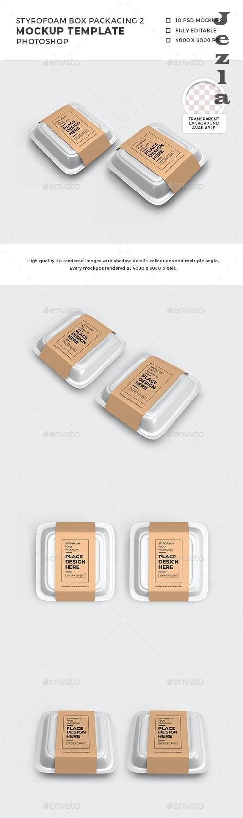 Styrofoam Box Packaging Mockup Template 2 - 32648819