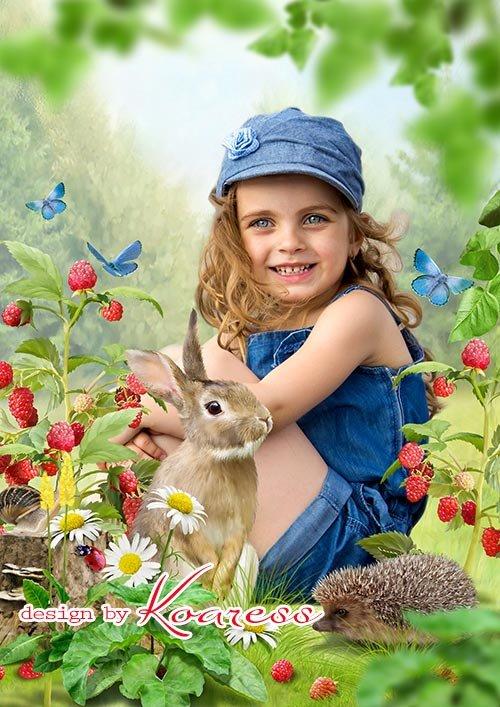 Детский коллаж для фото на природе - Земляничная поляна