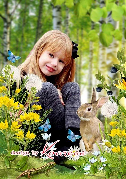 Детский коллаж для фото на природе - На прогулке