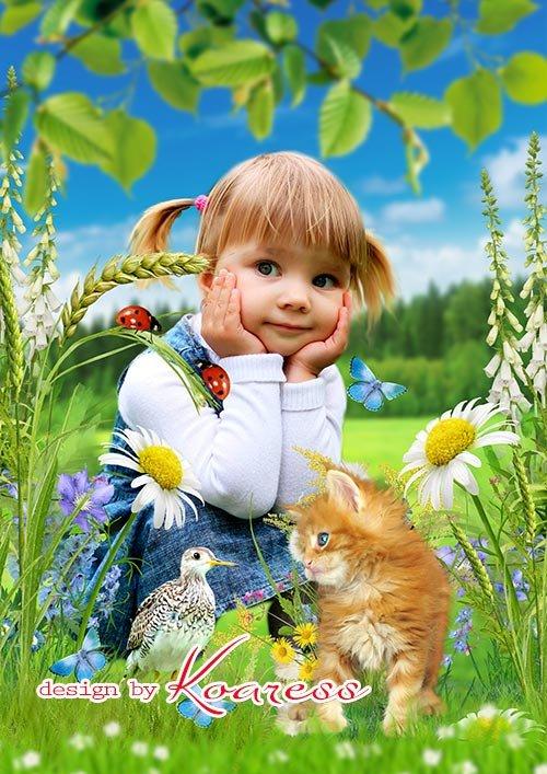 Детский коллаж для фото на природе - На лугу