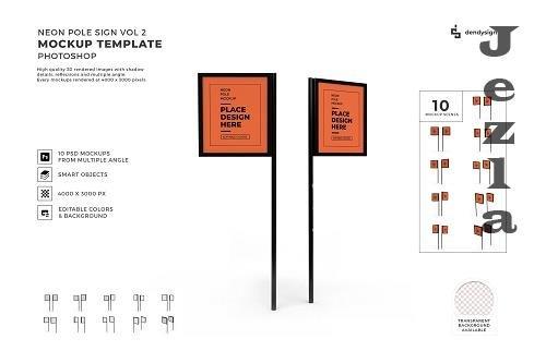 Neon Pole Sign Mockup Template Bundle 2 - 1411598
