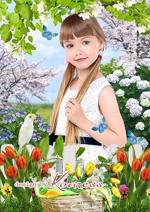 Детский коллаж для фото на природе - Весенний сад