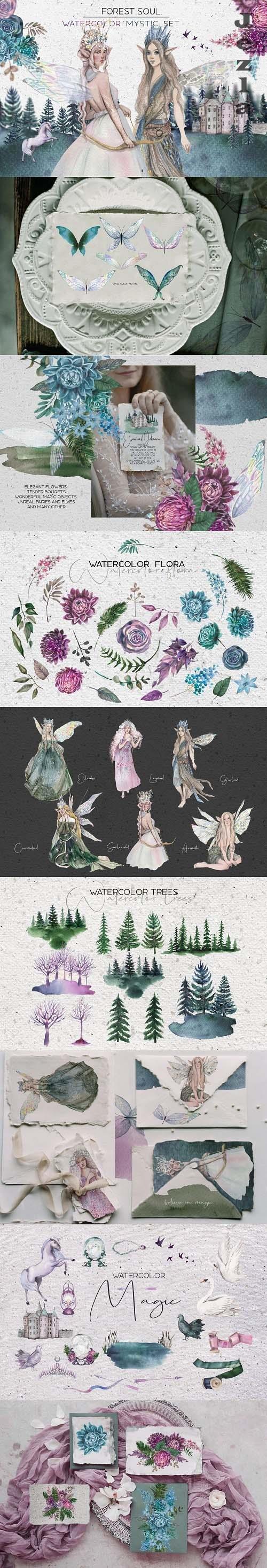 Forest soul - watercolor set - 4875318