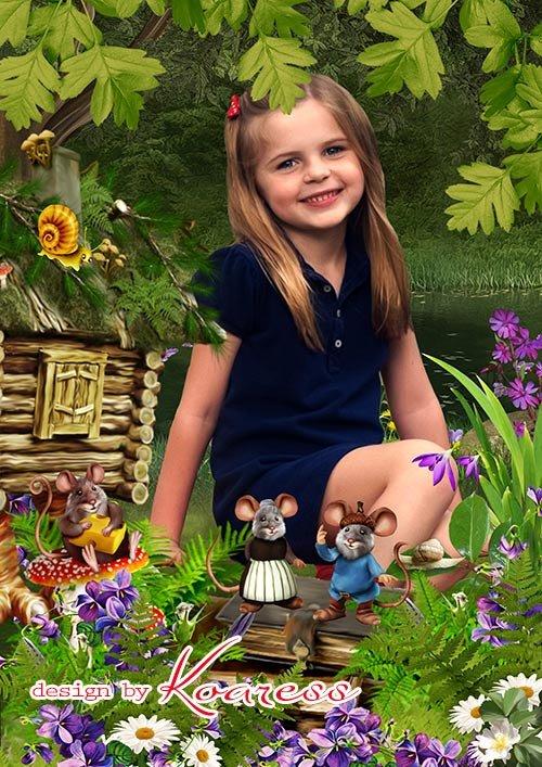 Детский многослойный коллаж - Мышкин дом