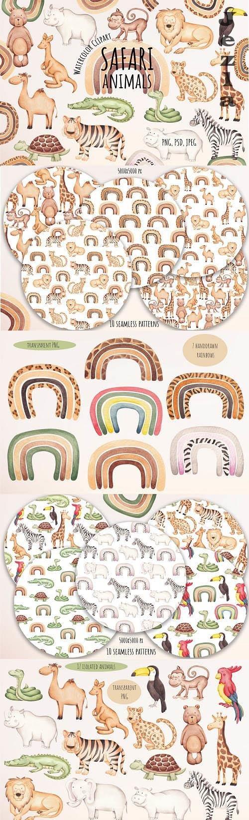 Watercolor Clipart Safari Animals - 1484564