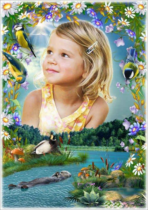 Летняя рамка для фото с полевыми цветами - Любимая заводь