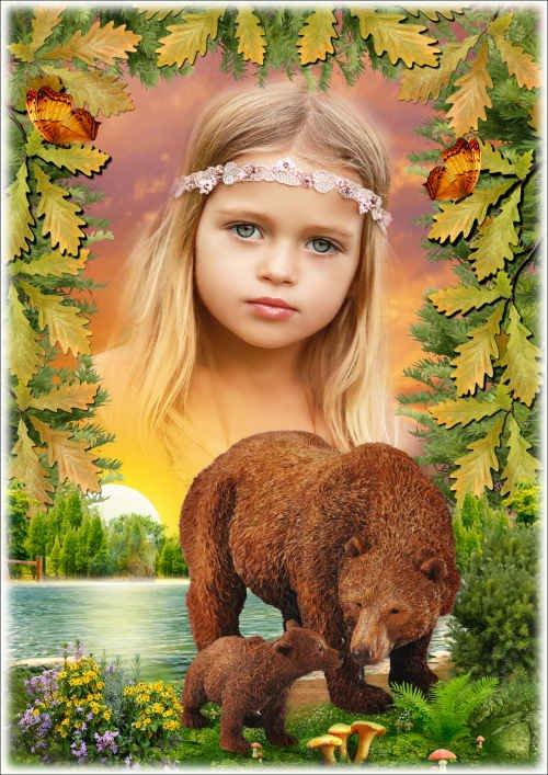 Рамка для фото на фоне летнего пейзажа с медведями - После купания на закате