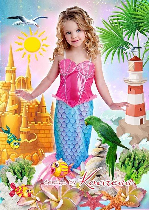 Детский морская рамка-коллаж - Морские сказки