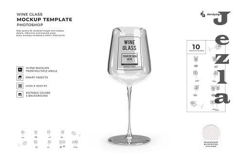 Wine Glass 3D Mockup Template Bundle - 1580964