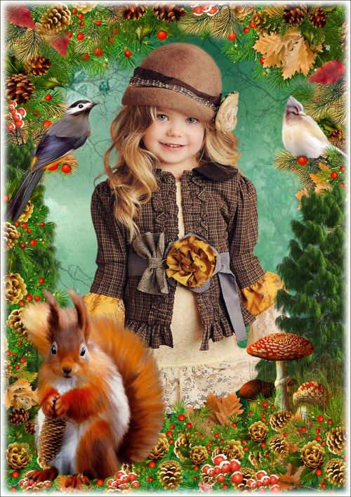 Рамка для фото - Осенняя прогулка