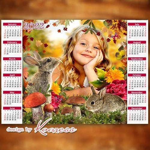 Детский осенний календарь на 2022 год  - Зайчики