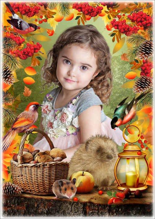 Яркая рамка для фото с животными в осеннем лесу - Щедрая осень