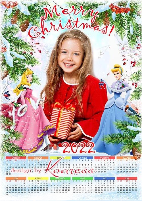 Новогодний, рождественский календарь на 2022 год с принцессами Диснея - Merry Christmas calendar 2022 with Disney Princess