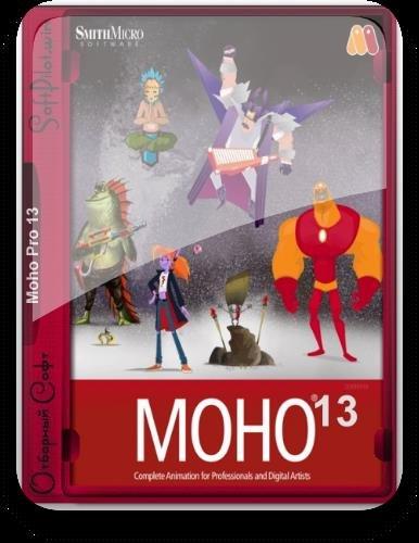 mith Micro Moho Pro