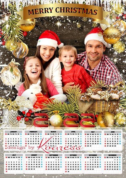 Новогодний и рождественский календарь на 2022 год для семейных фото - Merry Christmas calendar 2022