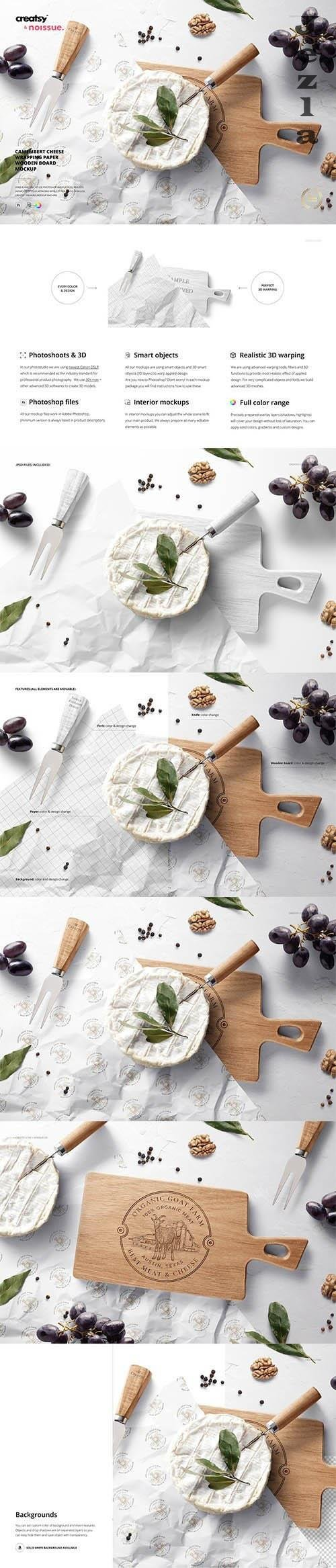 Wrapping Paper Wooden Board Mockup - 6389448