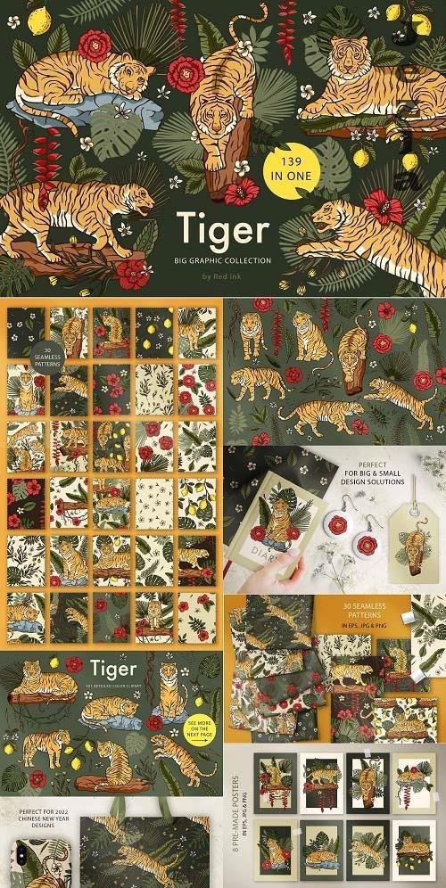 Tiger illustration. Graphic bundle - 6533815