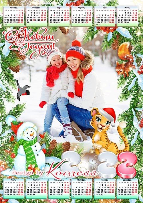 Новогодний календарь на 2022 год с символом года Тигром - Merry Christmas and a Happy New Year calendar 2022