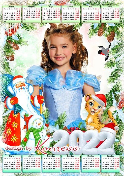 Новогодний календарь на 2022 год с символом года для детских фото
